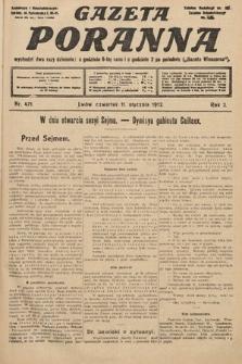 Gazeta Poranna. 1912, nr471