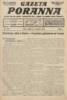 Gazeta Poranna. 1912, nr473