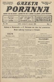 Gazeta Poranna. 1912, nr475