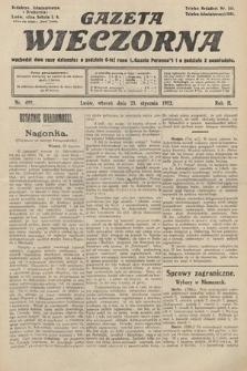 Gazeta Wieczorna. 1912, nr492