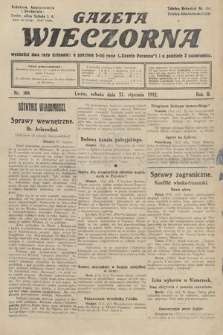 Gazeta Wieczorna. 1912, nr500