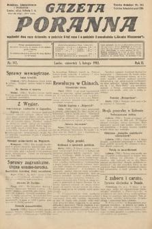 Gazeta Poranna. 1912, nr507
