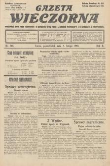 Gazeta Wieczorna. 1912, nr513