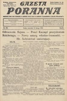 Gazeta Poranna. 1912, nr530