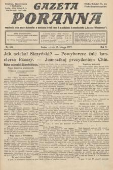 Gazeta Poranna. 1912, nr534