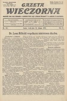 Gazeta Wieczorna. 1912, nr541