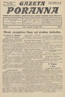 Gazeta Poranna. 1912, nr542