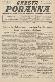 Gazeta Poranna. 1912, nr544