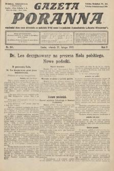 Gazeta Poranna. 1912, nr550