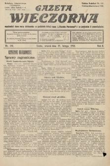 Gazeta Wieczorna. 1912, nr551