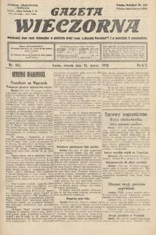 Gazeta Wieczorna. 1912, nr575