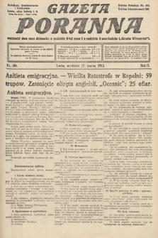 Gazeta Poranna. 1912, nr584