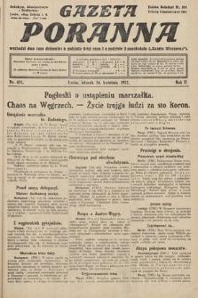 Gazeta Poranna. 1912, nr631