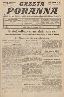 Gazeta Poranna. 1912, nr633