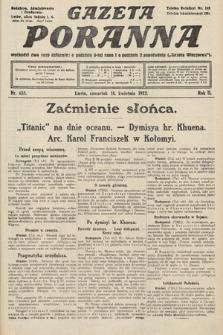 Gazeta Poranna. 1912, nr635