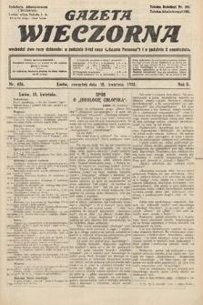 Gazeta Wieczorna. 1912, nr636