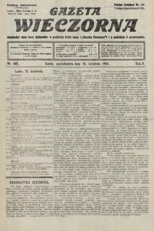 Gazeta Wieczorna. 1912, nr642