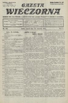Gazeta Wieczorna. 1912, nr644