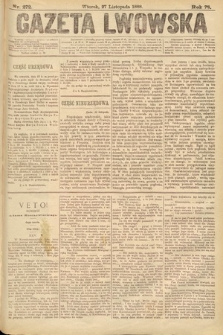 Gazeta Lwowska. 1888, nr 272_brak_stron