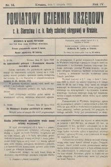 Powiatowy Dziennik Urzędowy c.k. Starostwa i c.k. Rady szkolnej okręgowej wKrośnie. 1912, nr14