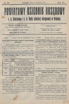 Powiatowy Dziennik Urzędowy c.k. Starostwa i c.k. Rady szkolnej okręgowej wKrośnie. 1912, nr20