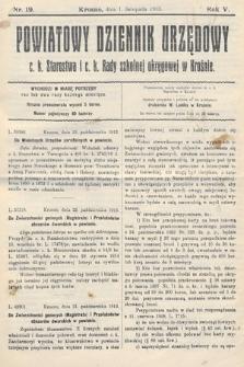 Powiatowy Dziennik Urzędowy c.k. Starostwa i c.k. Rady szkolnej okręgowej wKrośnie. 1913, nr19