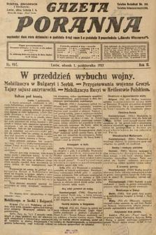 Gazeta Poranna. 1912, nr914