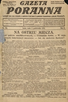 Gazeta Poranna. 1912, nr916