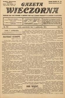 Gazeta Wieczorna. 1912, nr925