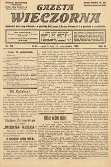 Gazeta Wieczorna. 1912, nr931