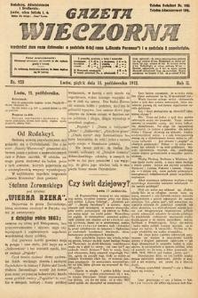 Gazeta Wieczorna. 1912, nr933