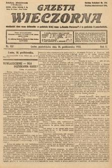 Gazeta Wieczorna. 1912, nr937