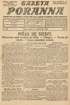 Gazeta Poranna. 1912, nr938