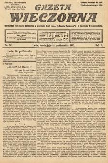 Gazeta Wieczorna. 1912, nr941