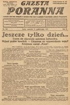 Gazeta Poranna. 1912, nr942