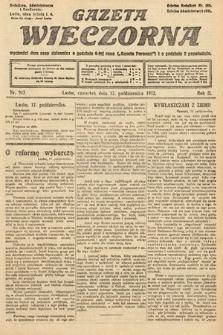 Gazeta Wieczorna. 1912, nr943