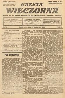 Gazeta Wieczorna. 1912, nr947
