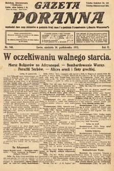 Gazeta Poranna. 1912, nr948