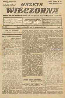 Gazeta Wieczorna. 1912, nr949