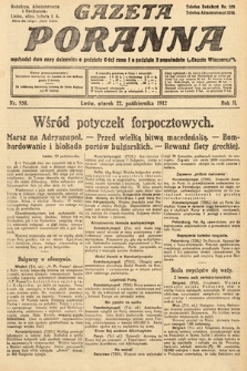 Gazeta Poranna. 1912, nr950