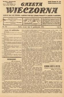 Gazeta Wieczorna. 1912, nr951