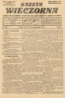 Gazeta Wieczorna. 1912, nr953