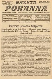 Gazeta Poranna. 1912, nr954