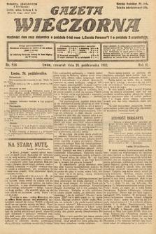 Gazeta Wieczorna. 1912, nr955