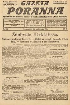 Gazeta Poranna. 1912, nr956