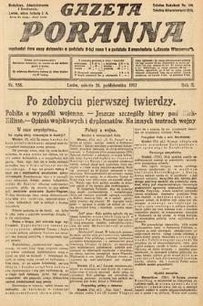 Gazeta Poranna. 1912, nr958