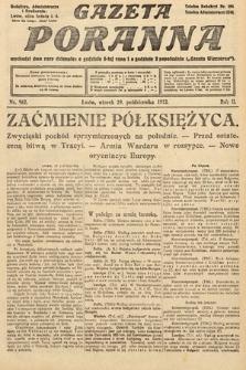 Gazeta Poranna. 1912, nr962