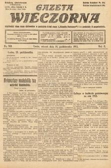 Gazeta Wieczorna. 1912, nr963