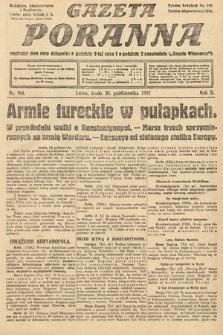 Gazeta Poranna. 1912, nr964