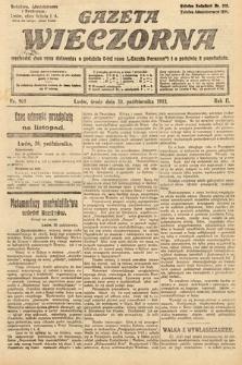 Gazeta Wieczorna. 1912, nr965